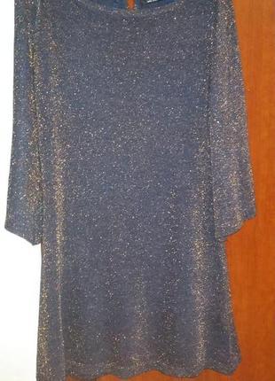 Платье из люреса atmosphere