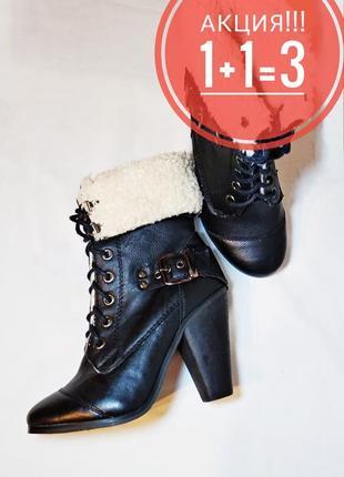 Шикарные зимние ботинки/сапоги/полусапожки s.angel
