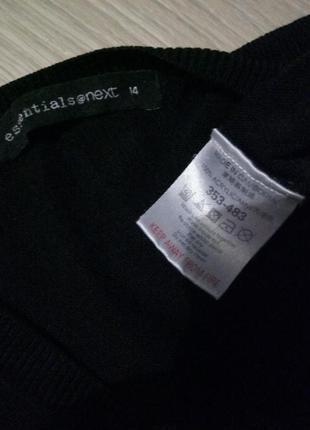 Джемпер черный2