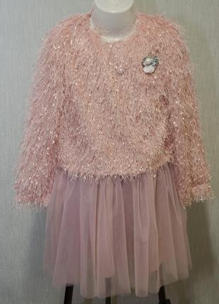Шикарний компллект: плаття на короткий рукав та болеро накидка кофтинка