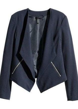 Укороченный пиджак divided