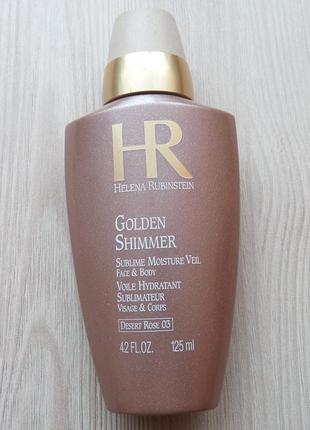 Увлажняющее масло вуаль для лица и тела с эффектом сияния helena rubinstein golden shimmer