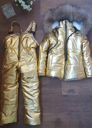 Детский зимний комбинезон золото кожзам с натуральным мехом