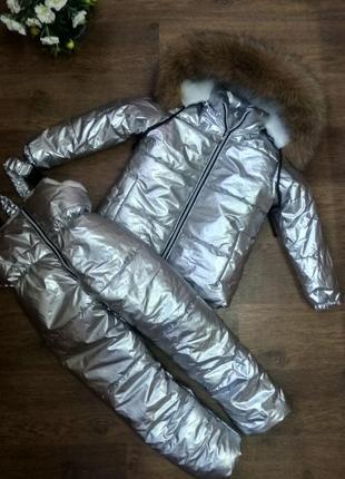Детский зимний комбинезон серебро с натуральным мехом
