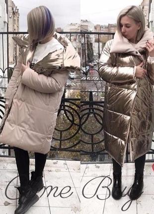 Двухсторонний пуховик-одеяло размер oversize (42-48), зима! много цветов