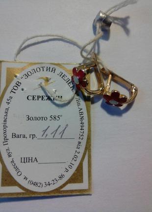 Сережки детские золото 585
