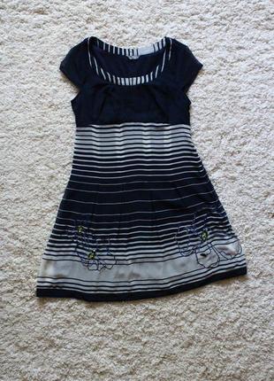 Женское платье в полоску per una