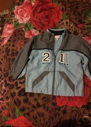 Курточка для мальчика на замке, с карманами