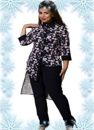 Новый интересный ассиметричный женский брючный костюм (брюки+блуза) 56 размера весна-осень