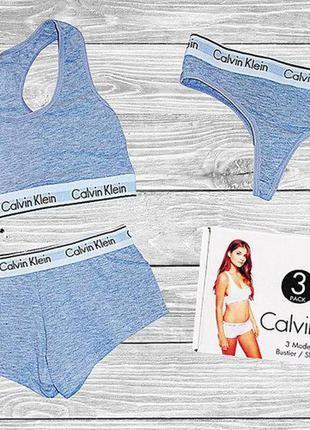 """Супер стильний наборчик жіночої нижньої білизни від відомого бренда """"calvin klein"""""""