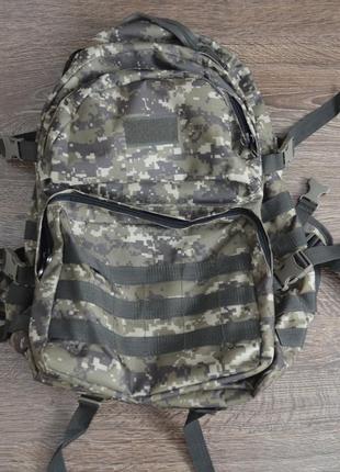 Тактический рюкзак 40 литров пиксель для военных, армии, туризма