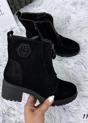 Очень стильные зимние  ботиночки ,спереди на змейке ,,36-41...