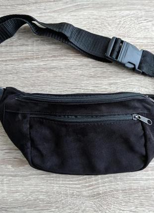 Большая бананка, из натуральной кожи стильная сумка на пояс черная мягкая замшевая