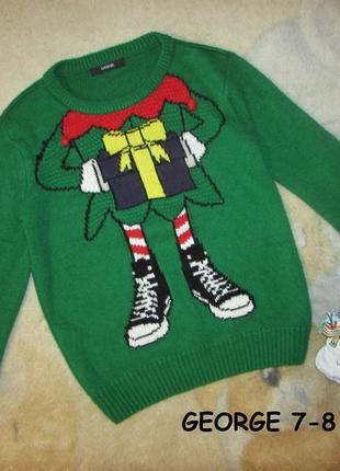 Новогодний свитер george эльф мальчику 7-8 лет