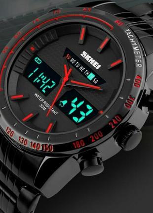 Часы мужские skmei 1131