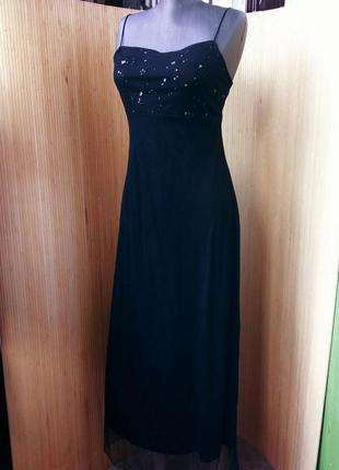 Чёрное длинное платье в бельевом стиле