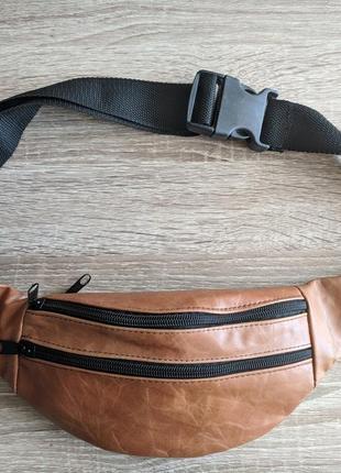 Бананка натуральная кожа, стильная сумка на пояс оранжевая с структурой