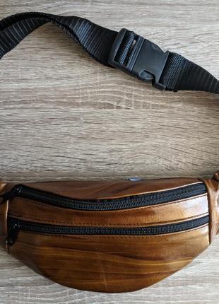 Бананка натуральная кожа, стильная сумка на пояс золотая градиент полосатая