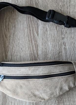 Бананка натуральная кожа, стильная сумка на пояс кремовая замшевая мягкая