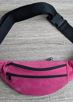 Бананка натуральная кожа, стильная сумка на пояс розовая замшевая мягкая