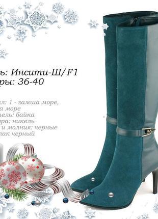 Рождественские скидки!!! сапоги на шпильке украинского бренда soldi