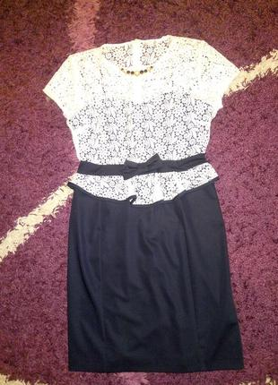 Платье с красивым верхом