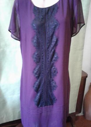 Шикарное платье с кружевом прямого кроя 18 размера soon