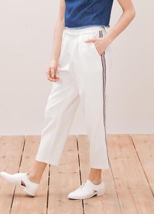 Штаны брюки белые с лампасами