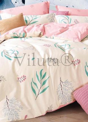Постельное белье сатин-твил тм вилюта, viluta, хлопок, постель, белье