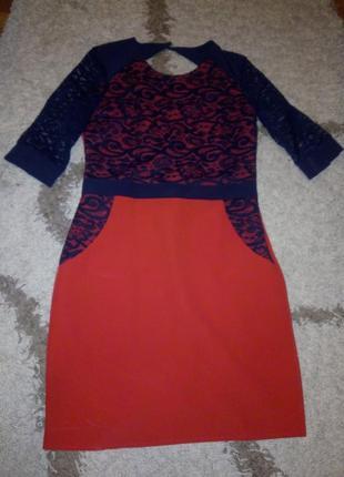 Нарядное,красно-синее платье