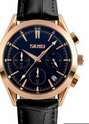 Мужские часы skmei 9127