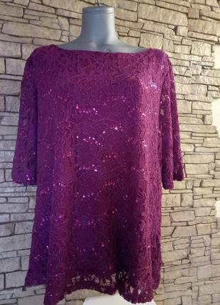 Sale! гипюровая стрейчевая блуза на элластичной подкладке,56-58р