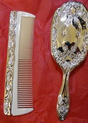 Красивый набор серебристых расчесок на подарок для принцессы