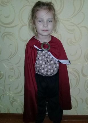 Карнавальный костюм принца на 5-6лет.
