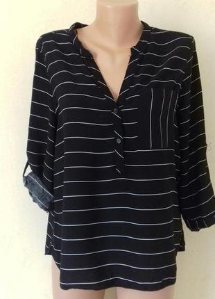 Натуральная блуза-рубашка в полоску большого размера atmosphere