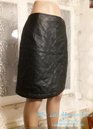 Новая юбка из качественого кожзама, размер 44-48