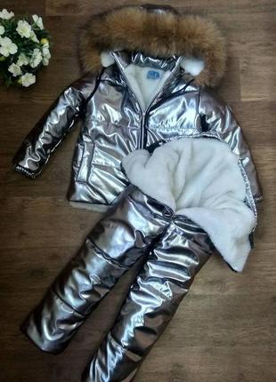 Детский зимний комбинезон кожаный с натуральным мехом