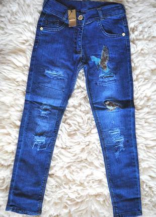 Фирменные джинсы для девочки, рваные 95% котон, sercino,от 6 до 12 лет, турция