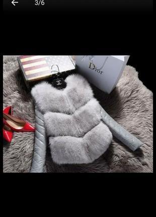 Очень красивая стильная ,шубка , куртка, жилетка  меховая с кожанными рукавами