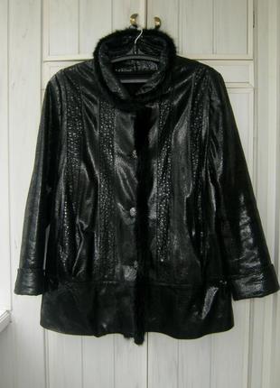 Шикарная и стильная куртка из натуральной лакированной кожи с мехом норки
