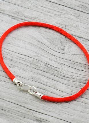 Красная нить серебро 925 пробы браслет от сглаза 4033