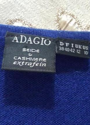 """Кашемировый джемпер """"adagio""""  65% натур.шелк/ 35%-натур.кашемир 38-40"""