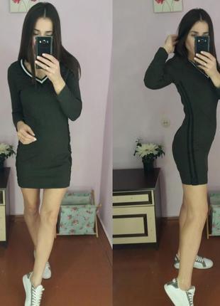 Платье с лампасами.