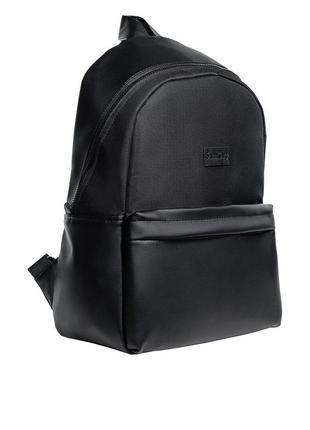 Вместительный женский рюкзак чёрный с экокожи для ноутбука, путешествий