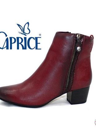 Ботинки caprice кожа 37 р 43 р оригинал демисезон германия
