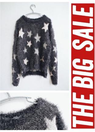 Пушистый свитер травка в звезды ассиметричный