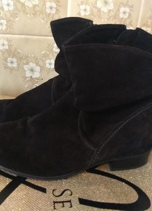 Замшевые деми ботинки 25см2