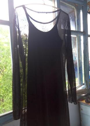 Мета крутое платье
