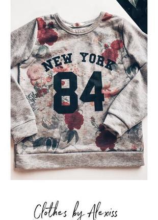 Свитер new york