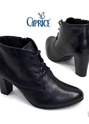 Ботинки caprice кожа 38 р 39 р 41 оригинал демисезон германия